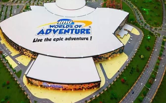 IMG Theme Park