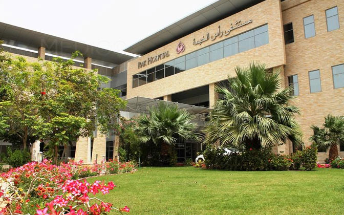 RAK DIABETES AND EYE CARE HOSPITAL, RAK